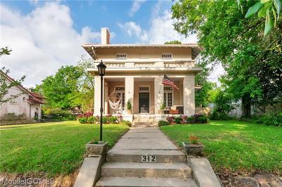 Mobile Single Family Home For Sale: 312 McDonald Avenue