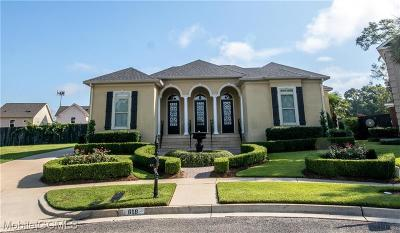 Mobile County Single Family Home For Sale: 6118 Pherin Woods Court