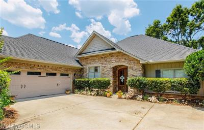 Mobile County Single Family Home For Sale: 9220 Pecan Grove Drive