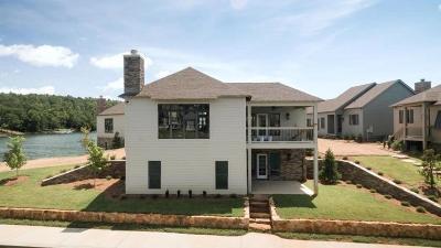 Dadeville Single Family Home For Sale: 52 Village Key