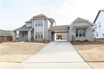 Lee County Single Family Home For Sale: 1195 Southridge Court