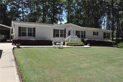 Chambers County Single Family Home For Sale: 811 Fairwoods Drive
