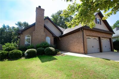 Opelika Single Family Home For Sale: 1415 Southwick Lane