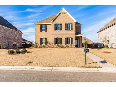 Pike Road Single Family Home For Sale: 33 Boykin Lakes Loop