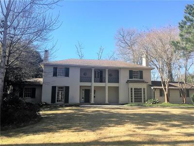 Montgomery Single Family Home For Sale: 1536 Gilmer Avenue