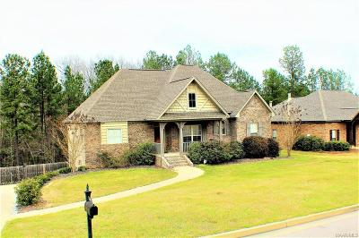 Wetumpka Single Family Home For Sale: 491 Southern Hills Drive