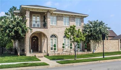 Montgomery Single Family Home For Sale: 8404 Melbourne Circle