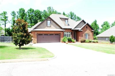 Brookwood Subdivision Single Family Home For Sale: 152 Southern Hills Ridge