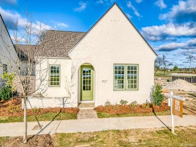 Montgomery Single Family Home For Sale: 7927 Portman Street