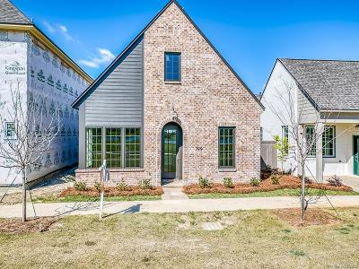 Montgomery Single Family Home For Sale: 7919 Portman Street