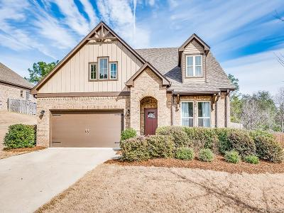 Wetumpka Single Family Home For Sale: 178 Natures Trail