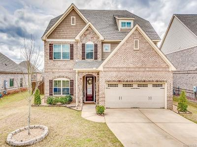 Prattville AL Single Family Home For Sale: $300,000