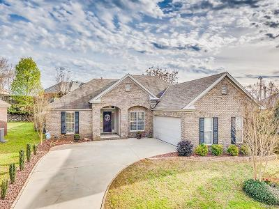 Prattville Single Family Home For Sale: 767 Stapleford Trail