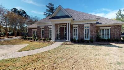 Montgomery Single Family Home For Sale: 7325 Brisbane Court