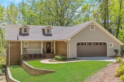 Wetumpka Single Family Home For Sale: 224 Haggerty Circle