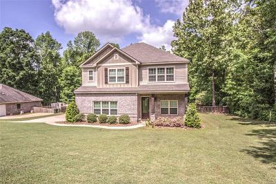 Wetumpka Single Family Home For Sale: 170 Sherwood Trail