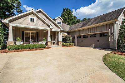 Pike Road Single Family Home For Sale: 9049 Crescent Lodge Drive