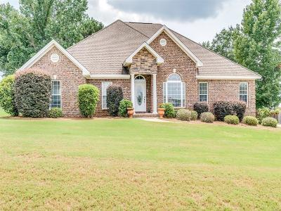 Wetumpka Single Family Home For Sale: 329 Stonegate Trail