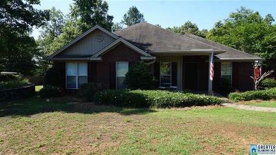 Deatsville Single Family Home For Sale: 114 Fox Run Drive