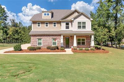 Wetumpka Single Family Home For Sale: 312 Sherwood Trail