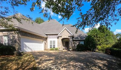 Wetumpka Single Family Home For Sale: 58 Will Ridge
