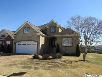 Gadsden Single Family Home For Sale: 203 Lakepoint Drive