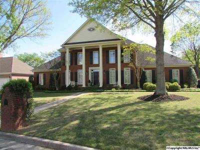 Decatur Single Family Home For Sale: 1501 Blackhall Lane