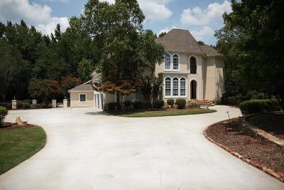 Scottsboro Single Family Home For Sale: 204 Goldenrod Drive