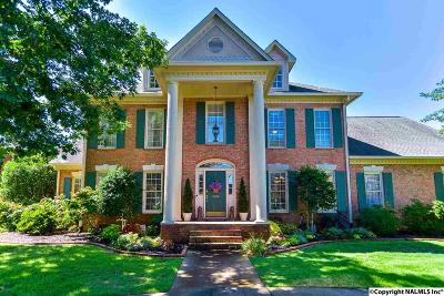 Decatur Single Family Home For Sale: 1608 SE St James Court