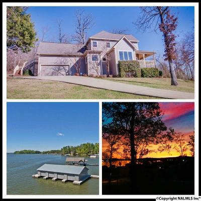 Guntersville Single Family Home For Sale: 1271 Buck Island Drive