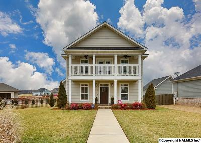 Single Family Home For Sale: 1112 Towne Creek Place