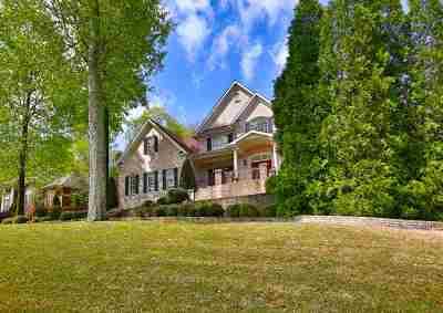 Madison Single Family Home For Sale: 118 Ivyridge Road