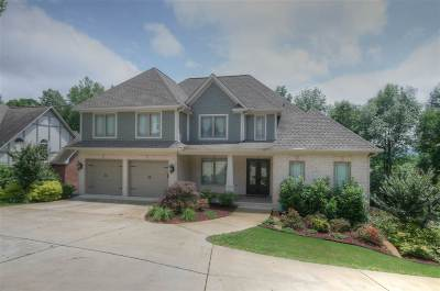 Huntsville Single Family Home For Sale: 1314 Deans Drive