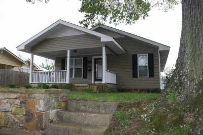 Guntersville Single Family Home For Sale: 1629 Gunter Avenue