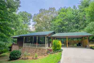 Marshall County, Jackson County Single Family Home For Sale: 1229 Dr Lee Avenue