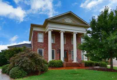 Huntsville Single Family Home For Sale: 16 Walnut Cove Boulevard