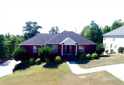Guntersville Single Family Home For Sale: 120 Eagle Ridge Drive
