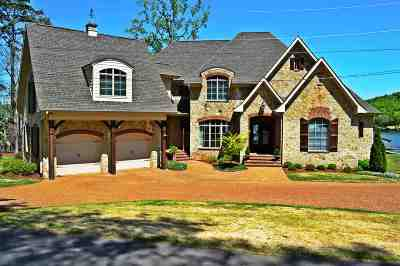 Marshall County, Jackson County Single Family Home For Sale: 3304 Wyeth Lane