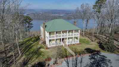 Marshall County, Jackson County Single Family Home For Sale: 847 Scenic Drive
