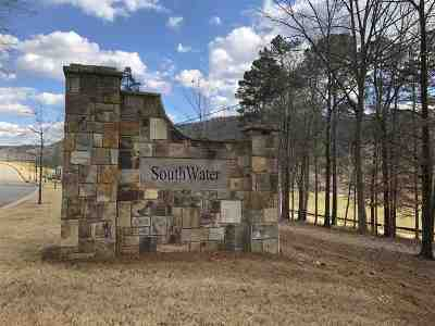 Guntersville Residential Lots & Land For Sale: Lot 155 North Harbor Drive