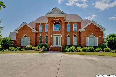 Owens Cross Roads Single Family Home For Sale: 2860 Hampton Cove Way