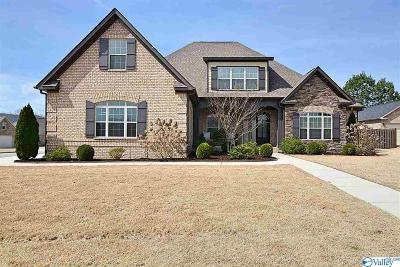 Owens Cross Roads Single Family Home For Sale: 2716 Natures Trail