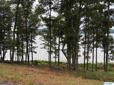 Guntersville Residential Lots & Land For Sale: 13 Reserve Drive