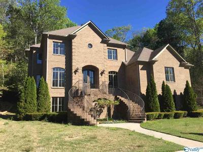 Owens Cross Roads Single Family Home For Sale: 2928 Hampton Cove Way