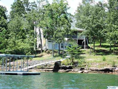 Arley AL Single Family Home For Sale: $599,000
