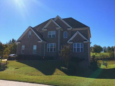Phenix City Single Family Home For Sale: 585 Teal Dr