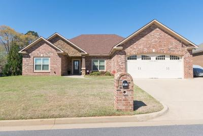 Phenix City Single Family Home For Sale: 1612 Hydrangea Dr
