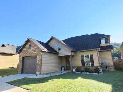 Phenix City AL Single Family Home For Sale: $154,900