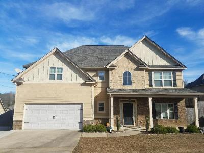 Phenix City Single Family Home For Sale: 26 Red Maple Dr