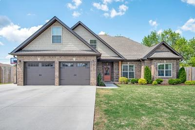 Muscle Shoals AL Single Family Home For Sale: $235,000